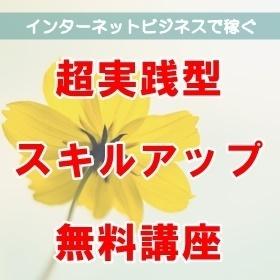 --www.pakutaso.com-shared-img-thumb-DSCF3253.jpg