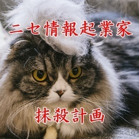 --www.pakutaso.com-shared-img-thumb-HIRADSC03362.jpg